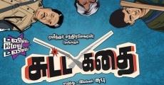 Película Sutta Kadhai