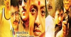 Película Swabhoomi