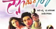 Filme completo Swamy Ra Ra
