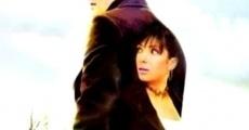 Película Taimour & Shafi'aa