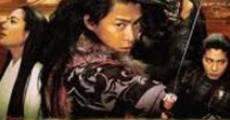 Película Tajomaru
