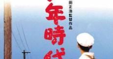 Ver película Takeshi: tiempo de niños