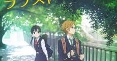 Película Tamako Love Story