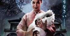 Ver película Tamami: La maldición del bebé