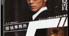 Tantei Jimusho 5: 5 Number de Yobareru Tanteitachi no Monogatari streaming