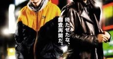 Filme completo Tantei wa bar ni iru 2: Susukino daikousaten