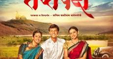 Filme completo Taptapadi
