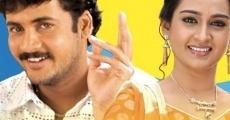Película Tata Birla Madhyalo Laila