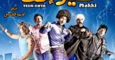 Teer enta (2009) stream