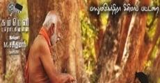 Película Thalaimuraigal