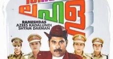 Película Thaskara Lahala