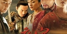 Ye yan / Legend of the Black Scorpion
