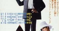 Ver película The Black Gambler