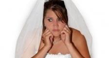 Película La novia y el novio