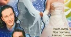 Película The Bride