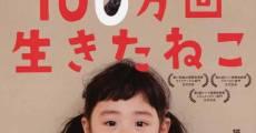 100 mankai ikita neko (2012) stream