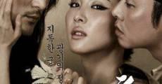 Ver película The Concubine