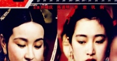 Película The Empress Dowager