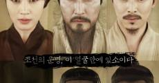 Gwansang (The Face Reader) / Fortune (Physiognomy)