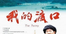 Película The Ferry