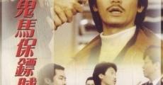 Película The Good, The Bad & The Beauty