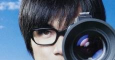 Película The Kirishima Thing