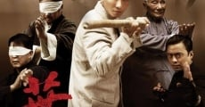 Yip Man chinchyun film complet