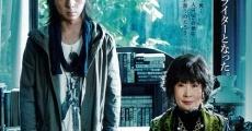 The Love and Death of Kaoru Mitarai streaming