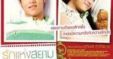Ver película The Love of Siam