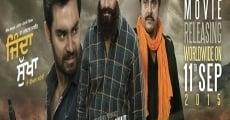 Película The Mastermind: Jinda Sukha