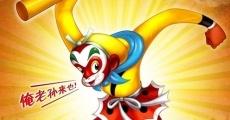 Película The Monkey King 3D: Uproar in Heaven