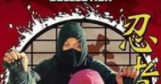 Película The Ninja Squad