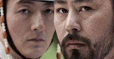 Película La pasión de un hombre llamado Choe Che-u