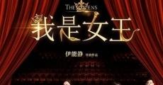 Película The Queens