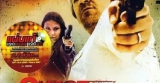 Filme completo The Quest for Vengeance
