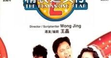 Ver película The Romancing Star II