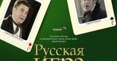Película The Russian Game