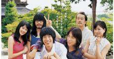 Ver película The Shikisoku Generation