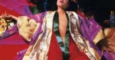 Ver película The Shogunate's Harem