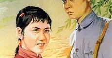 Ver película The Story of Liubao
