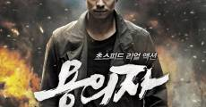 Yonguija (Yong-eui-ja) (The Suspect) (2013)