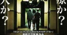 Ver película The Terminal Trust