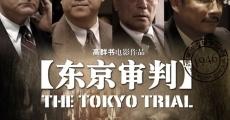 Ver película The Tokyo Trial