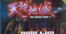 Película The Untold Story 2