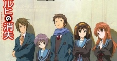 Película The Vanishment of Haruhi Suzumiya