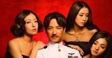 Película The Wonderful World of Captain Kuhio