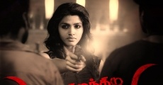 Película Thiranthidu Seese