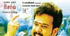 Película Thiruthani