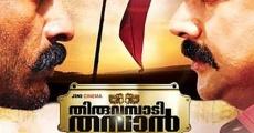 Película Thiruvambadi Thamban