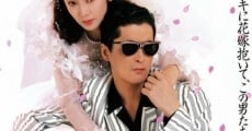 Ver película Those Swell Yakuza
